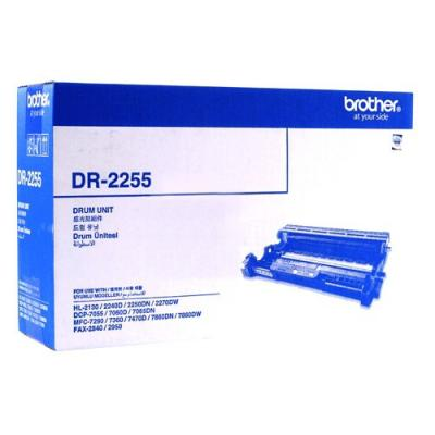 khay Trống Brother DR-2255